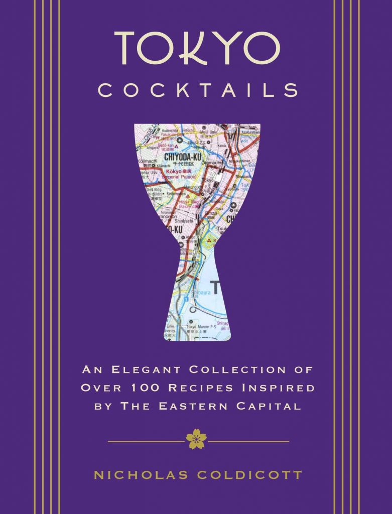 cocktail books of 2021 tokyo cocktails