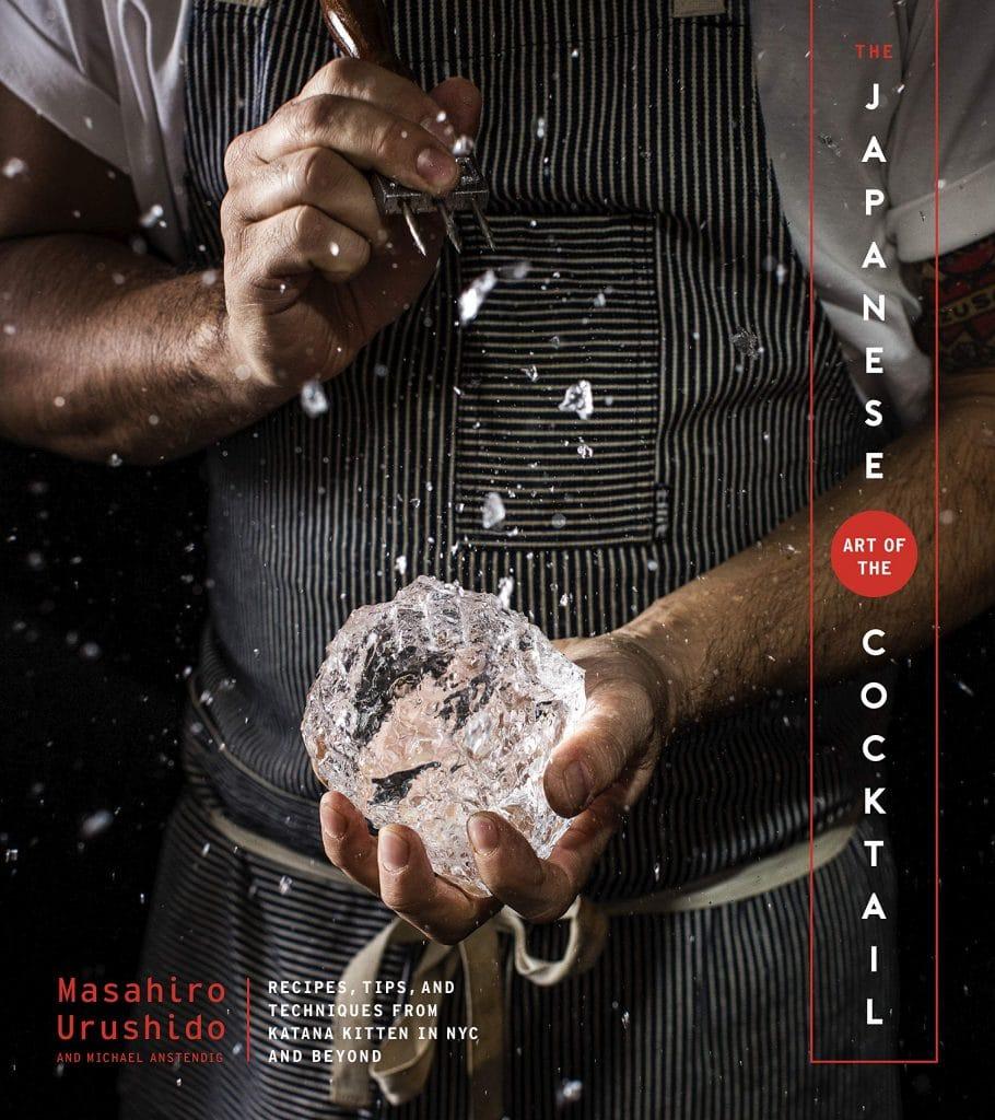 cocktail books of 2021 japanese art